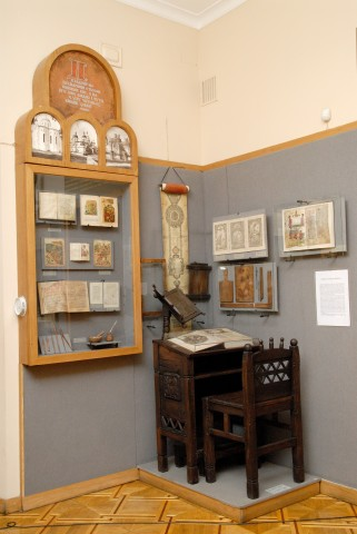 Куточок давньоруського переписувача книги