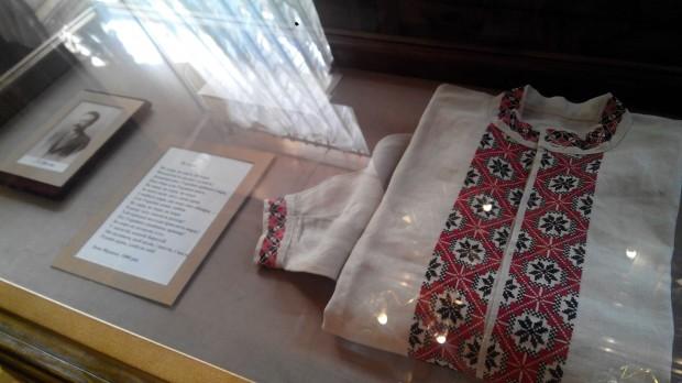 У Музеї літератури презентували виставку «Франко: ідея державності»