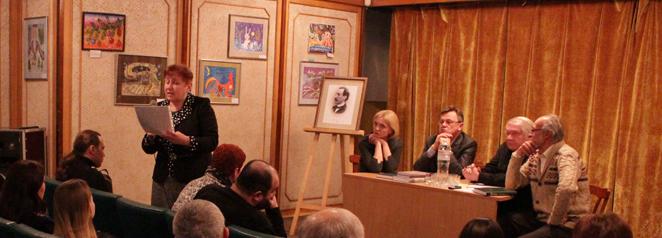 Презентація книги П. Куліша «Записки о Южной Руси» за редакцією Василя Івашківа