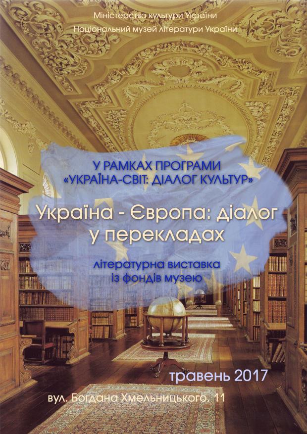 evr_literatura620
