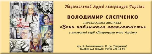 Слєпченко S