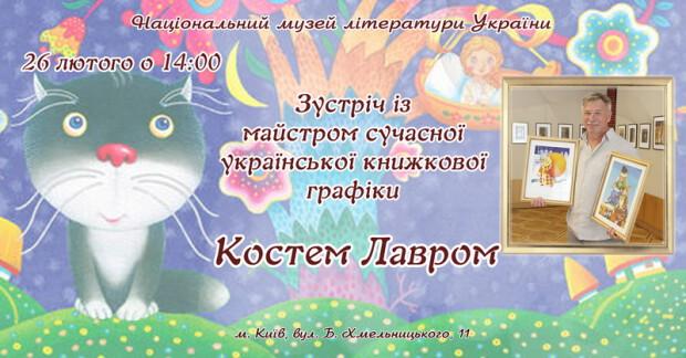 Шаблон ФБ Лавро 26.02.._новый размер